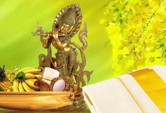 Significance Of Vishu Festival